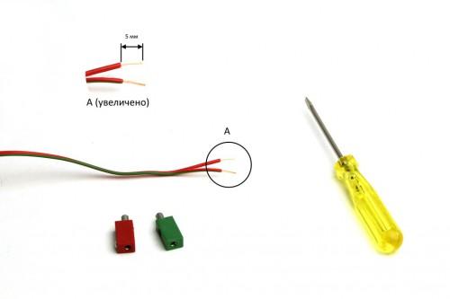 Зачищаем концы проводников
