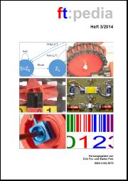 Электронный журнал ftpedia. Выпуск 2014-3