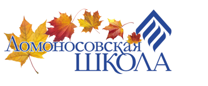 logo_autumn