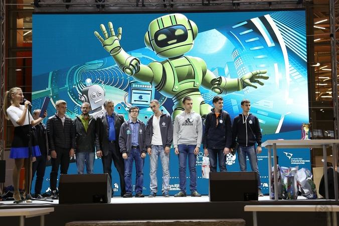 """На соревнованиях """"Промышленная автоматизация 2016"""""""