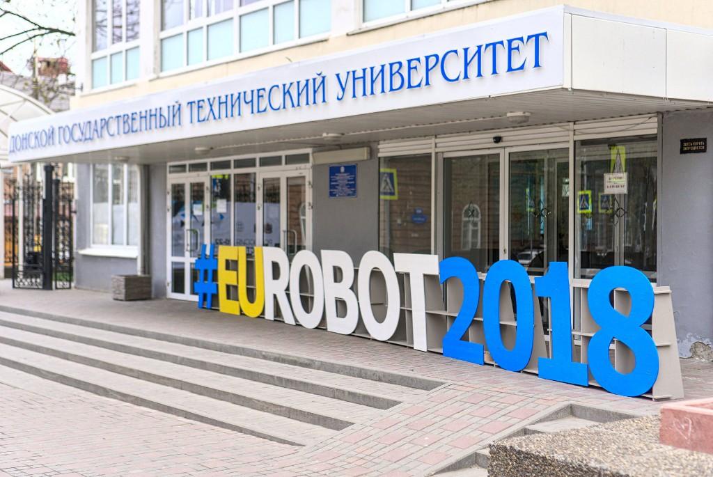 EUROBOT 2018