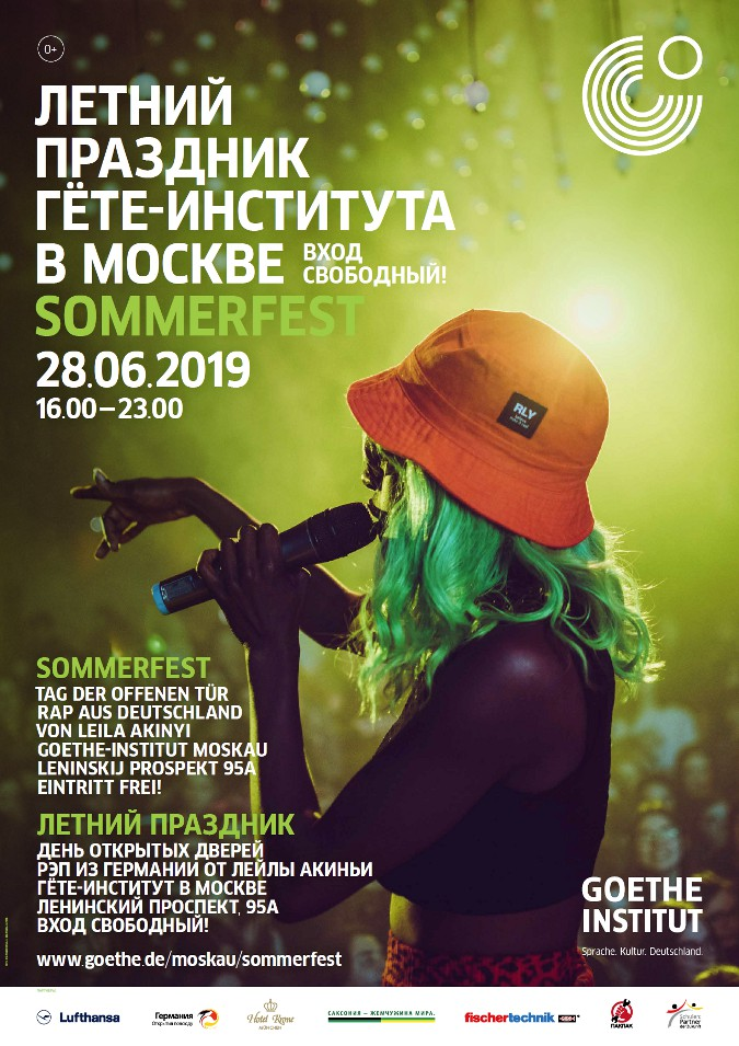 Goethe-2019