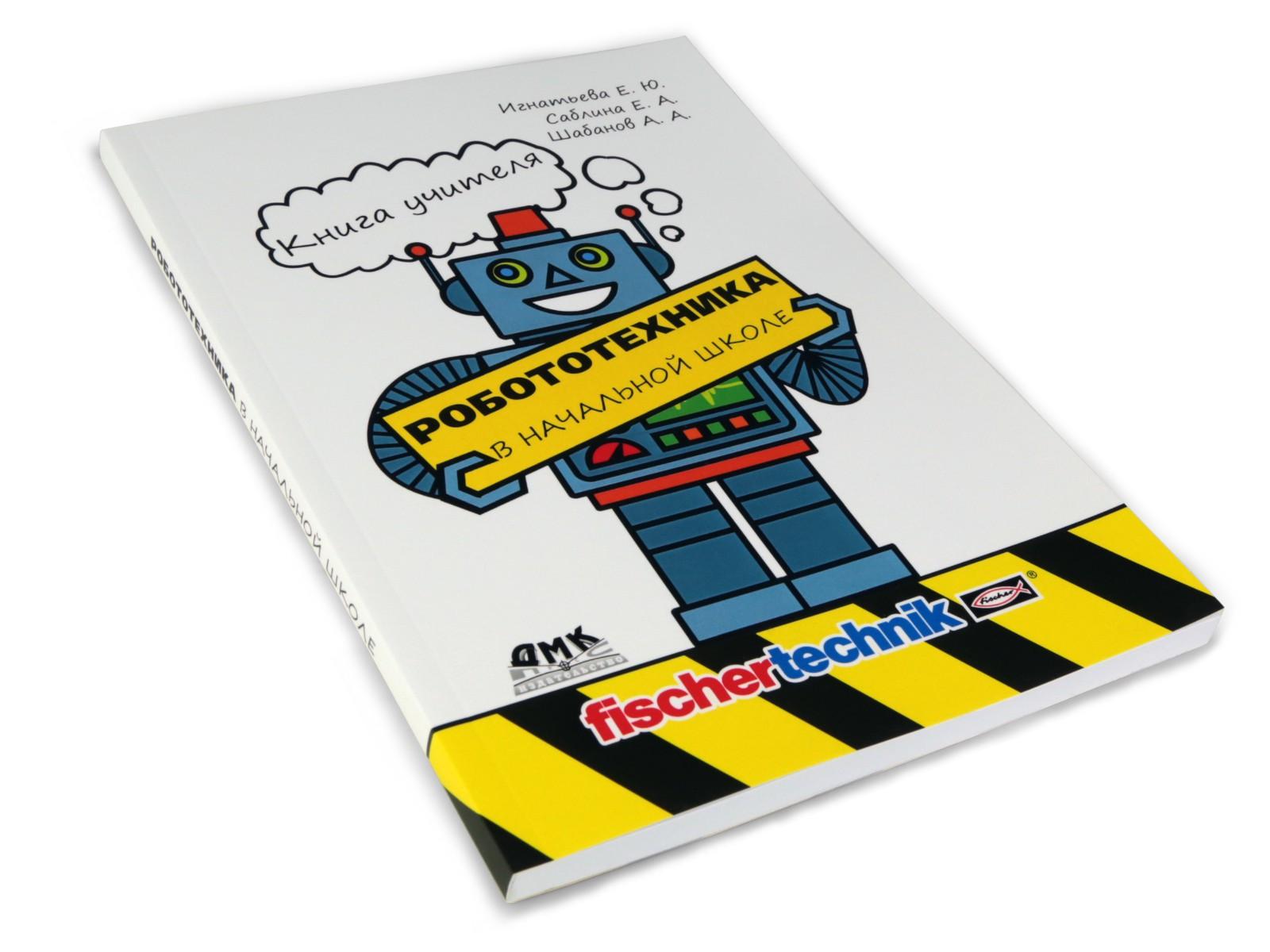 book PKP-05002