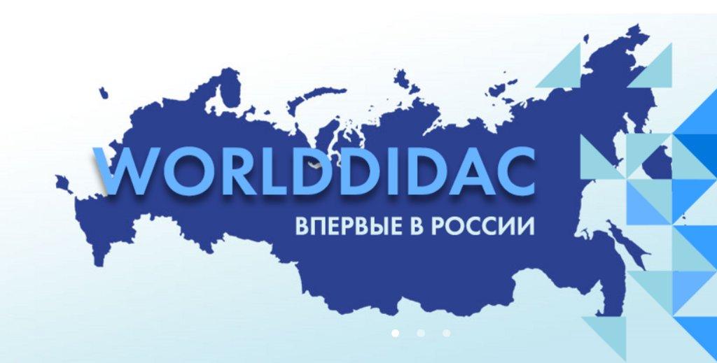 WORLDDIDAC