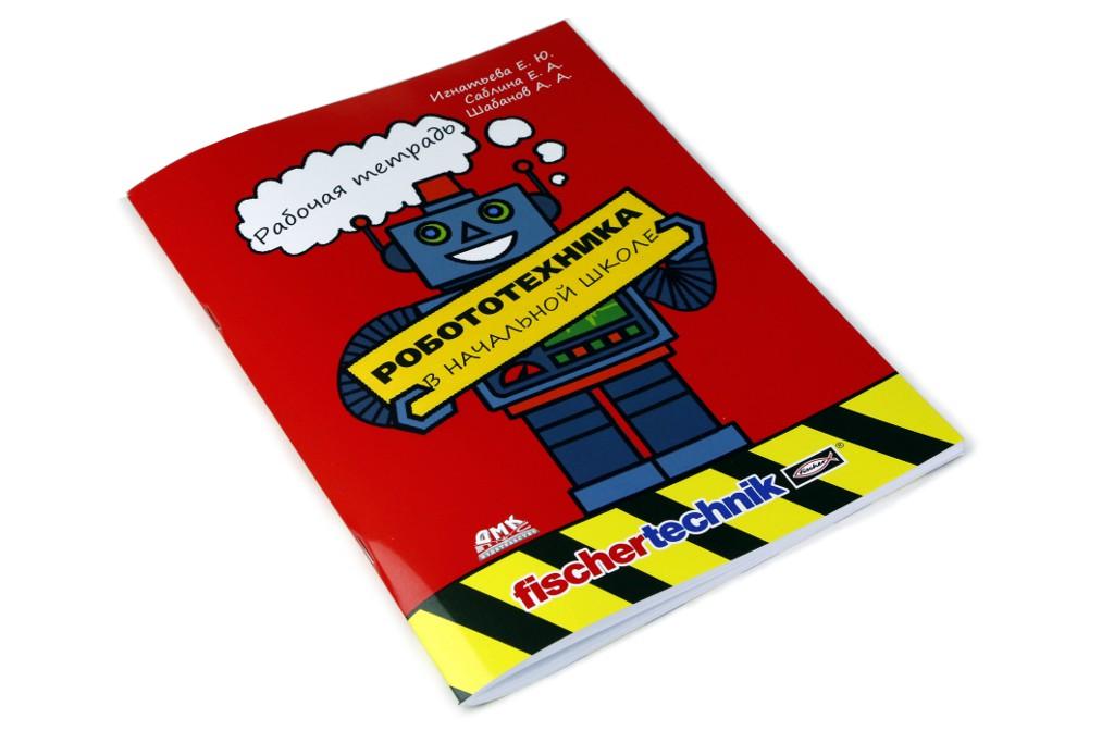 book PKP-05003