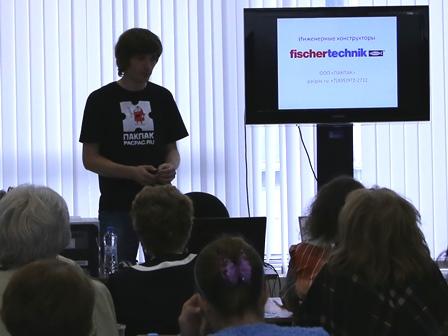 Курсы для преподавателей fischertechnik